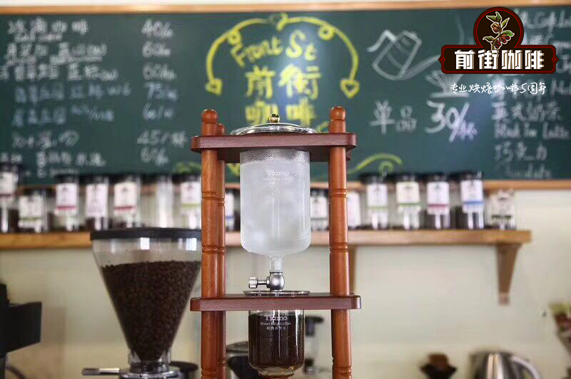 Dutch Coffee冰滴咖啡起源荷兰 冷萃咖啡起源特点故事