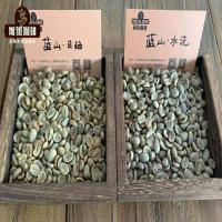 蓝山咖啡豆哪个牌子好?蓝山咖啡豆品种介绍,蓝山咖啡是哪个国家的品牌?