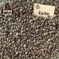 咖啡豆烘焙大赛烘焙曲线 咖啡豆烘焙曲线会影响杯测公平吗