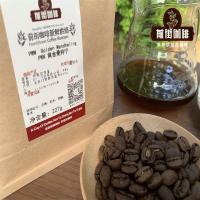 口感不苦的咖啡有哪些 曼特宁偏酸还是偏苦?