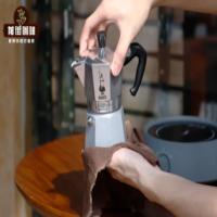 摩卡壶使用方法教程,摩卡壶萃取原理以及摩卡壶操作过程。