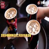 喝咖啡对身体有啥好处多喝咖啡好吗?亚洲人喝咖啡能降低死亡风险