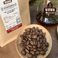 称得上印尼咖啡宝石的咖啡是?苏门答腊曼特林咖啡