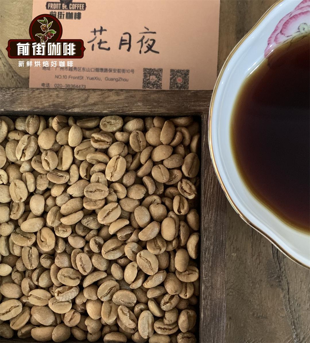 哥伦比亚精品咖啡豆分成的商用豆和精品豆是怎么区分的