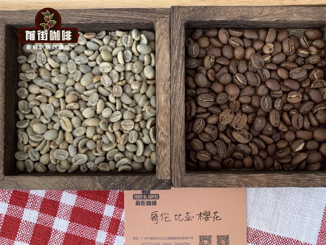 哥伦比亚精品咖啡豆的特殊处理法和小规模农场咖啡品质