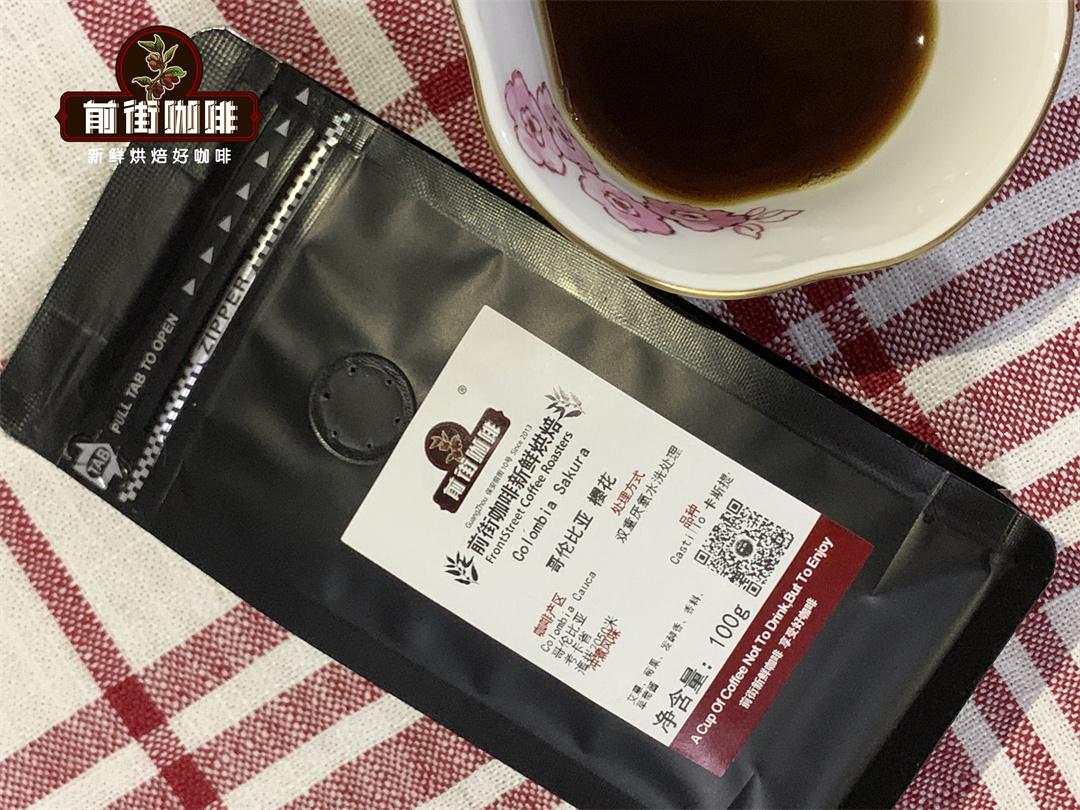 哥伦比亚最好的咖啡 Medellin Supremo与牙买加蓝山咖啡哪个好喝