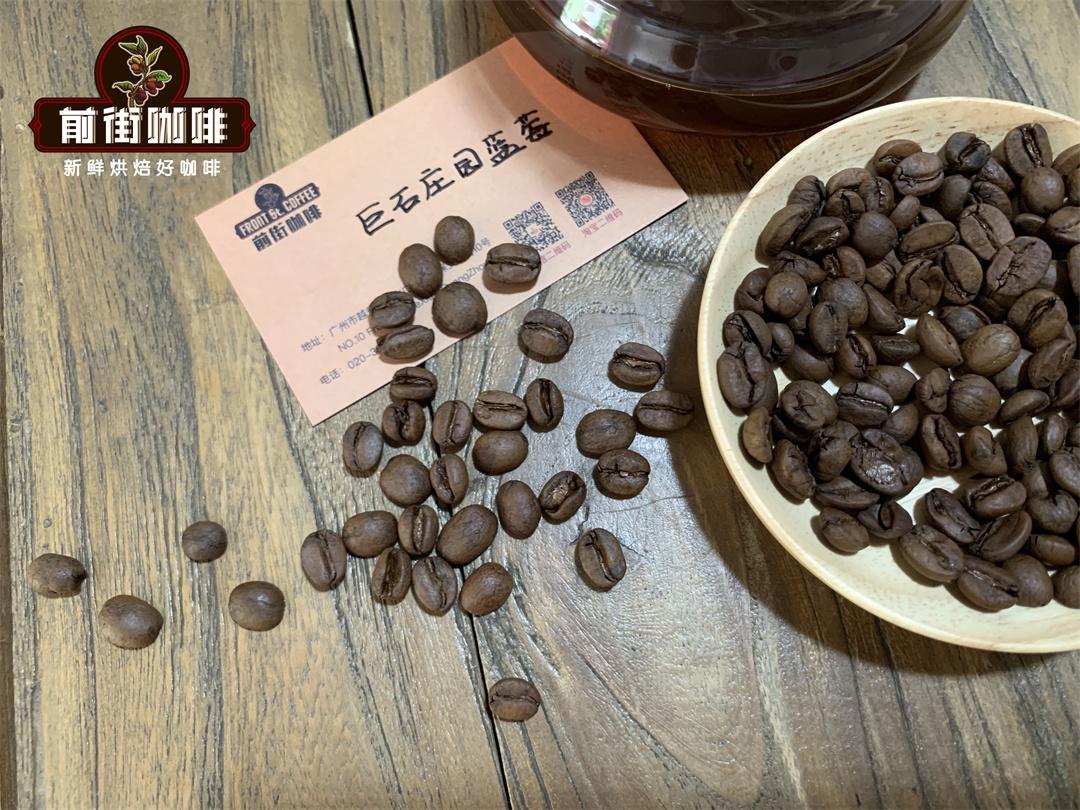 哥斯大黎塔拉珠精品咖啡豆的蜜处理法风味变化发展