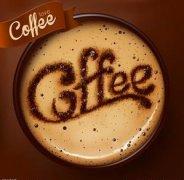 咖啡有助预防肾癌 多喝有益处
