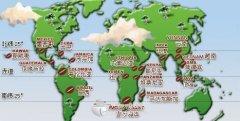 咖啡豆种类|世界各国知名咖啡豆种类一览,咖啡豆品牌推荐