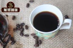 白咖啡和黑咖啡的区别 哪个咖啡因较多?旧街场白咖啡三合一好吗