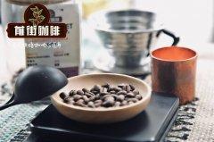 如何选购摩卡咖啡壶_摩卡壶的咖啡粉多粗_摩卡壶煮咖啡豆技巧