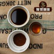 解读咖啡庄园认证 咖啡庄园认证是什么 如何被认证