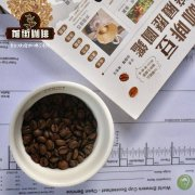 星巴克瑰夏咖啡价格贵吗_星巴克有瑰夏咖啡吗?多少钱一杯?