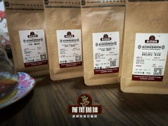 四款新手手冲咖啡豆推荐 适合做手冲咖啡的咖啡豆有哪些?