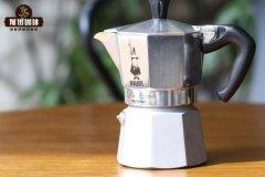 图解摩卡壶冲煮使用教程指南 摩卡壶用什么咖啡豆好喝
